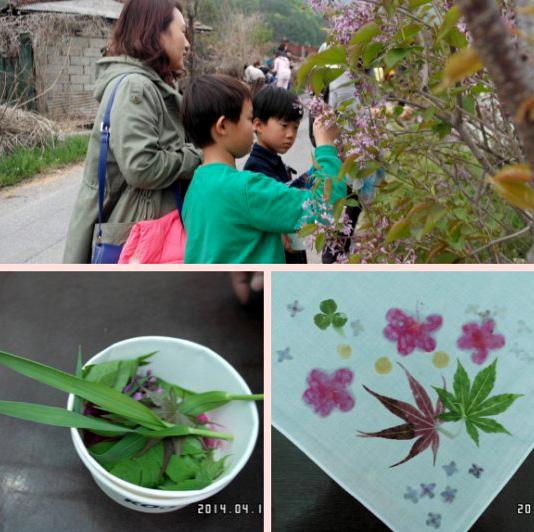 손수건꽃물들이기.jpg