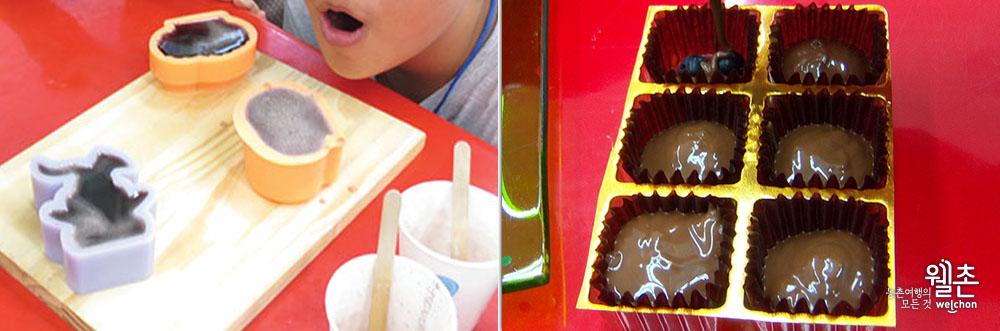 초코렛만들기 체험